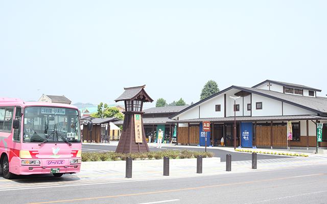 まちの駅  新・鹿沼宿